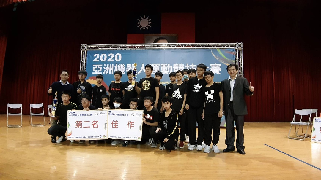 2020亞洲機器人運動競技大賽電訊科師生成績斐然